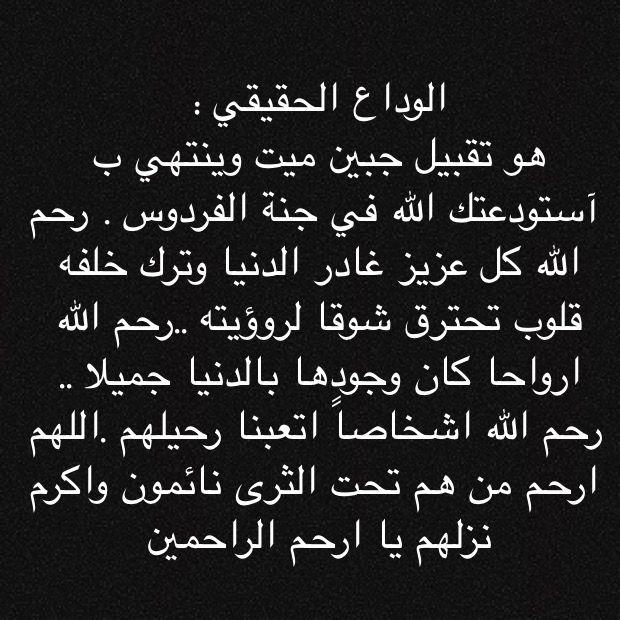 Pin By Samar Anan On أبي وأمي Arabic Words Words Islamic Art Calligraphy