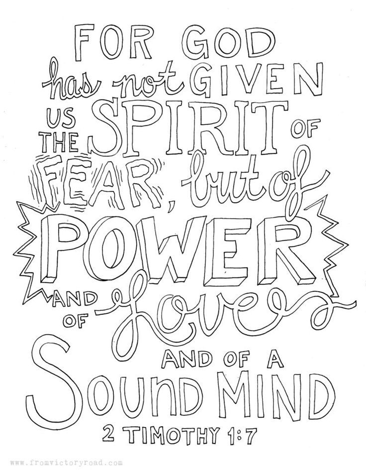 Pin On Scripture Coloring Pages Other Printables