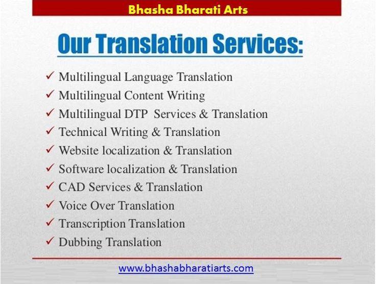 We are providing #languages #translation #services @Bhasha Bharati Arts ~ https://goo.gl/yKbD8a Please courtesy: https://twitter.com/BhashaBharati #Translation #Localization #Interpretation #languagetranslation #translationservices #languagetranslationagency #bhashabharati #bhashabharatiarts in #mumbai #india