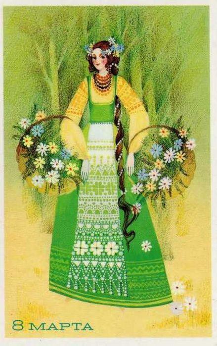 Славянская открытка 8 марта