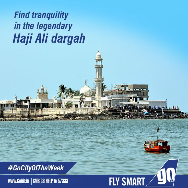 The Haji Ali Dargah is a mosque and dargah located on an islet off the coast of Worli, Mumbai. An exquisite example of Indo-Islamic Architecture, it is associated with legends about doomed lovers & the dargah contains the tomb of Sayed Peer Haji Ali Shah Bukhari. Irrespective of faith and religion, many people visit the dargah to get the blessings of the legendary saint. Non stop flights to Mumbai from Delhi, Ahmedabad & Kolkata. Click here to book now – www.GoAir.in #GoMumbai #GoAir