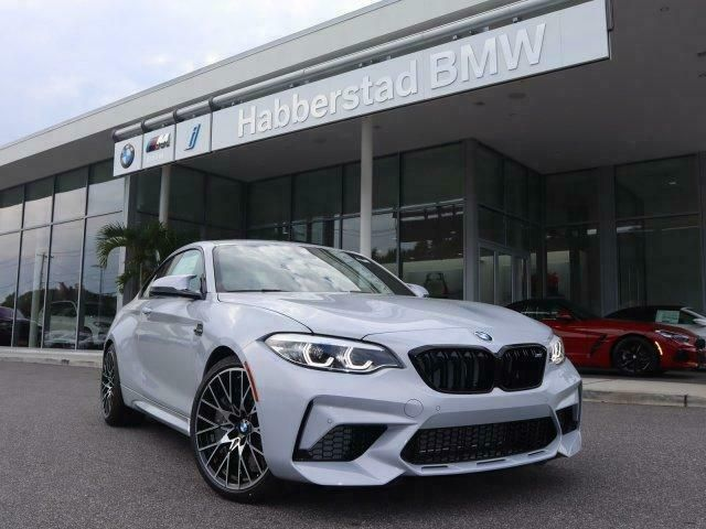 2020 Bmw Other Competition Coupe 2020 Bmw M2 Competition Coupe 0 Hockenheim Silver Metallic 2dr Car 3 0l Automati Bmw Bmw M2 Coupe
