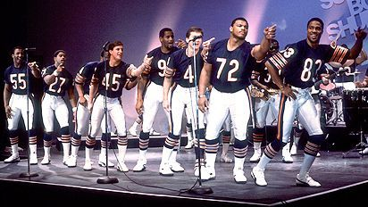 We are the Bears Shufflin' Crew  Shufflin' on down, doin' it for you.  We're so bad we know we're good.  Blowin' your mind like we knew we would.  You know we're just struttin' for fun  Struttin' our stuff for everyone.  We're not here to start not trouble.  We're just here to do the Super Bowl Shuffle.
