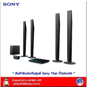 สินค้า คุณภาพดี Sony BDV-E6100 -Home cinema system- Black ⛳ กระหน่ำห้าง Sony BDV-E6100 -Home cinema system- Black ด่วนก่อนจะหมด | call centerSony BDV-E6100 -Home cinema system- Black  รายละเอียด : http://thshop.777gamesfree.com/3GCwo    คุณกำลังต้องการ Sony BDV-E6100 -Home cinema system- Black เพื่อช่วยแก้ไขปัญหา อยูใช่หรือไม่ ถ้าใช่คุณมาถูกที่แล้ว เรามีการแนะนำสินค้า พร้อมแนะแหล่งซื้อ Sony BDV-E6100 -Home cinema system- Black ราคาถูกให้กับคุณ    หมวดหมู่ Sony BDV-E6100 -Home cinema system…