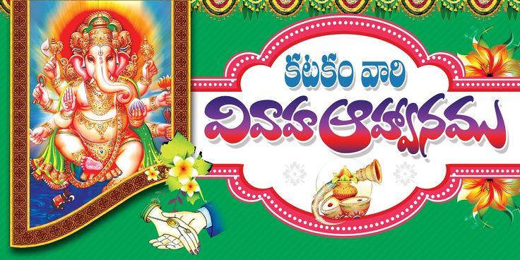 Indian Wedding Flex Banner Psd Template Free Download Wedding