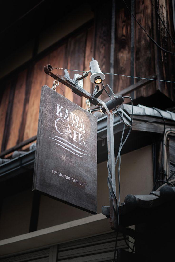 KAWACAFE, Kiyamachi-dori Street in Kyoto city. Pancake is really delicious.