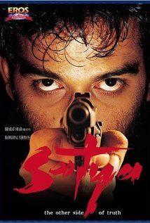 Satya / HU DVD 224 / http://catalog.wrlc.org/cgi-bin/Pwebrecon.cgi?BBID=3848173