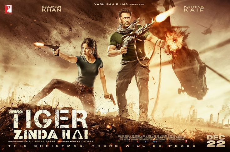 tiger zinda hai, tiger zinda hai first poster, salman khan, katrina kaif, ali abaas zafar, tiger zinda hai storyline, salman khan new movie, hot salman katrina #tigerzindahai #salmankhan #KatrinaKaif