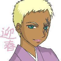 Quattour - Gilgamesh Anime - Random Arts