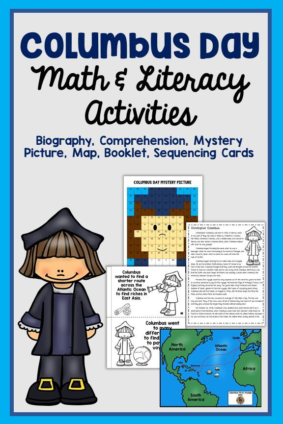 Celebrate Columbus Day With This Great Set Of Math Literacy Activities Which Includes 20 Pages Of Math Literacy Activities Literacy Activities Math Literacy
