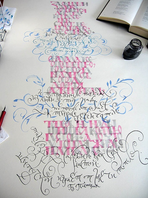 Б.Пастернак «После дождя» | poetry of B.Pasternak by Marina Marjina, via Flickr
