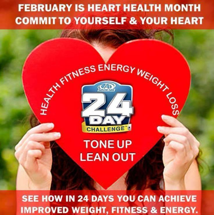 February is heart health month. Commit to yourself & your heart. See how in 24 days you can achieve improved weight & energy. www.motiveeight.me/dallas