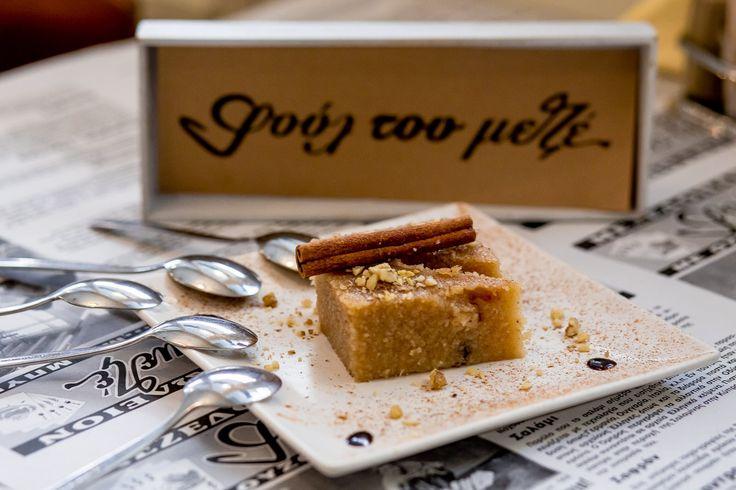 Γλυκάκι για να συμπληρωθεί το γεύμα!  Χειροποίητο και αφράτο!!! #φούλτουμεζέ #ουζομεζεδοπωλείον #Θεσσαλονίκη #Λαδάδικα