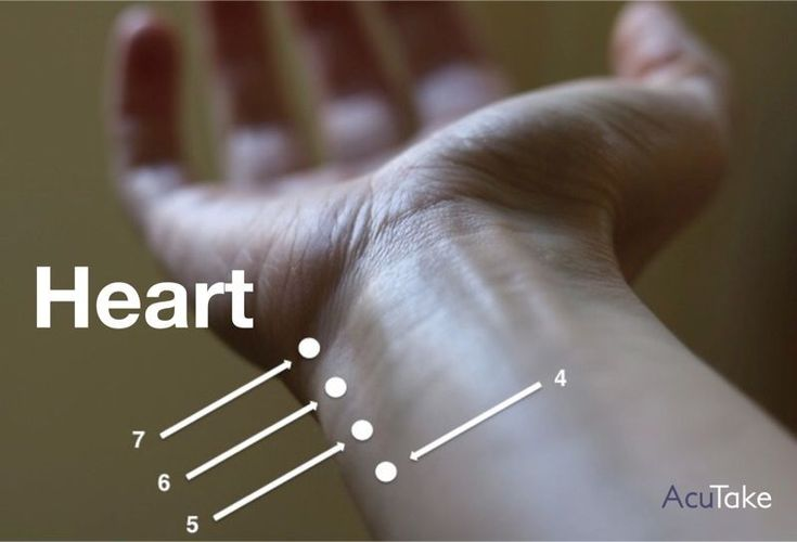 Press these points for anxiety and stress Four for one! The Heart system in acupuncture is known for its role in our emotional health. Treatments for things like anxiety, stress, depression, nervousness, insomnia due to over thinking, etc. often involve points along the Heart meridian. There is a series of points along the wrist part