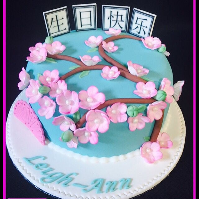 Chinese happy birthday