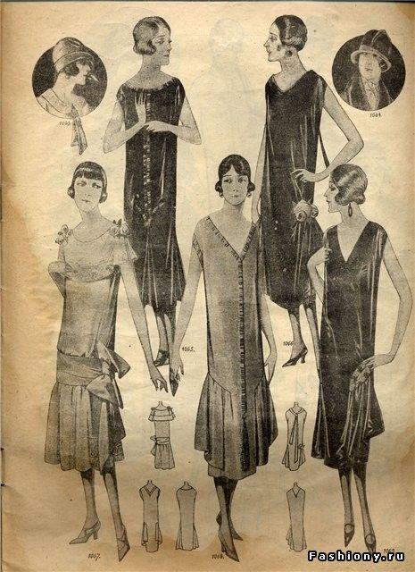 Девушки 20-х годов XX века