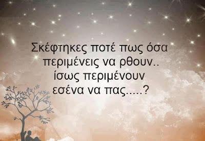 tumblr_m9b6haXref1ql3q2ro1_500_large.jpg (400×276)