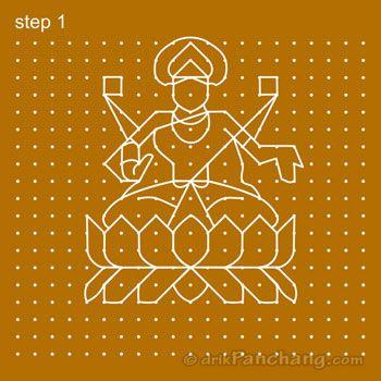 Diwali Rangoli Step 1