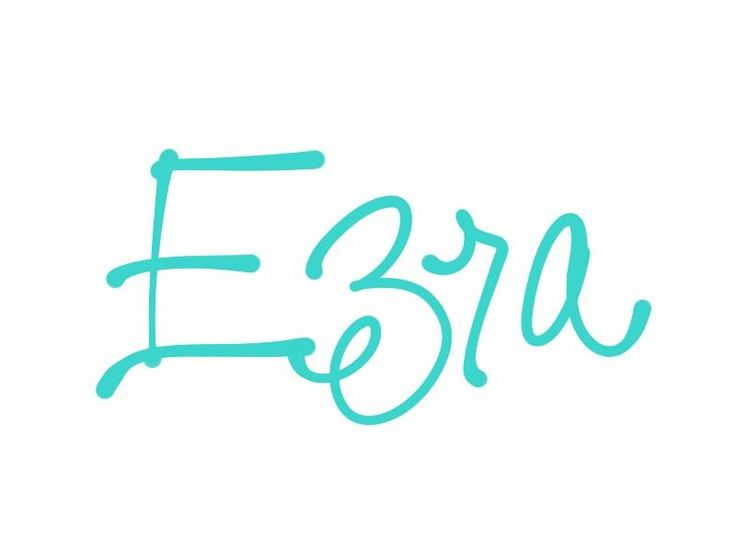 """Baby boy's name Ezra. My beautiful brother Ezzie's name before he passed. One of my favorites. Ezra means """"help"""" in Hebrew. Esdras was the Greek version, more suitable for countries where A endings are feminine (in California people often thought it was a girl's name). I do love Ezra for a girl as well. Ezra was a prophet of the Old Testament and author of the Book of Ezra in the Bible. Popular since the Protestant Reformation. See more baby name pins at…"""