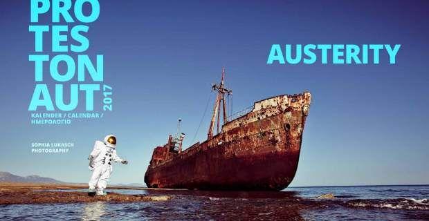 Ένα γερμανικό ημερολόγιο για τς επιπτώσεις της λιτότητας στην Ελλάδα