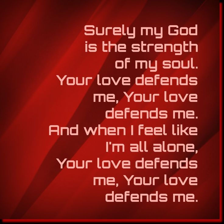 Lyric my most precious treasure lyrics : 109 best Favorite song lyrics images on Pinterest | Bible verses ...