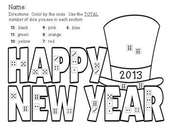 New Years Coloring Sheet - Kathy Romano and Christina Murphy - TeachersPayTeachers.com