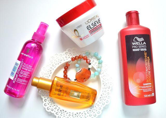 Новые средства по уходу за волосами | Lee Stafford, Loreal, Wella