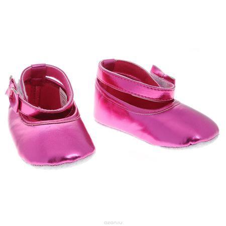 """Luvable Friends Пинетки  — 800р. ------------------------------- Оригинальные детские пинетки для девочки Luvable Friends, стилизованные под """"Балетки"""" - это легкая и удобная обувь для малышей. Удобная застежка на липучке сбоку, декорированная очаровательным бантиком и надежно фиксирующая пинетки на ножке малышки, мягкие, не сдавливающие ножку материалы делают модель практичной и популярной. Стопа оформлена прорезиненным рельефным рисунком, благодаря которому ребенок не будет скользить. Такие…"""