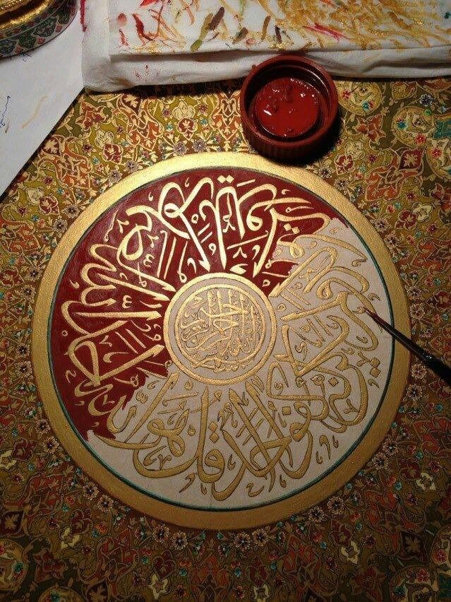 Surat al-Ikhlas Calligraphy in Progress (Quran 112:1-4) - Arabic and Islamic Calligraphy and Typography | IslamicArtDB.com