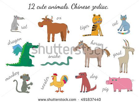 Cute animals. Vector Illustration.  Children's drawings style.