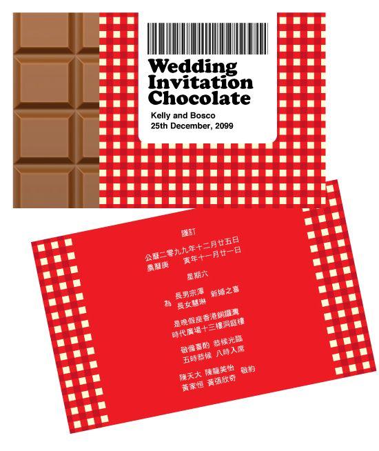 13 best wedding invitation images on pinterest wedding invitation innovative wedding invitation card chocolate stopboris Image collections
