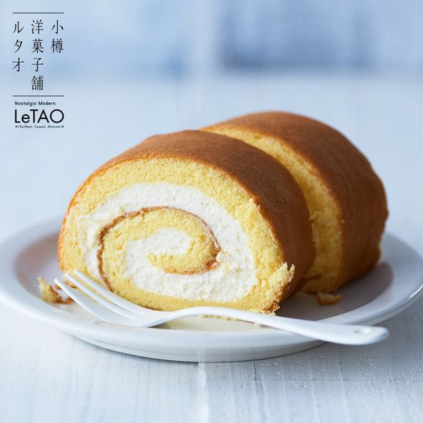 ロールケーキ ルタオ ジャージーミルクロール Cheesecake LeTAO チーズ ギフト 2016 ギフト  お菓子 スイーツ プチギフト プレゼント