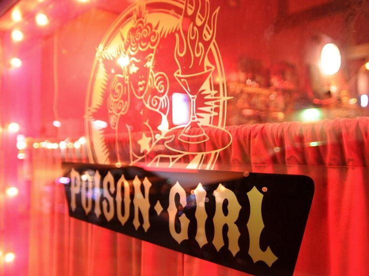 Poison Girl is a cool little joint right off Westhiemer in Montrose sandwiched in between the shops and tattoo parlors.