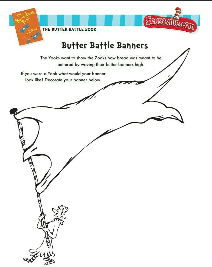 "Banner Design Worksheet for Dr. Seuss's ""The Butter Battle Book"""