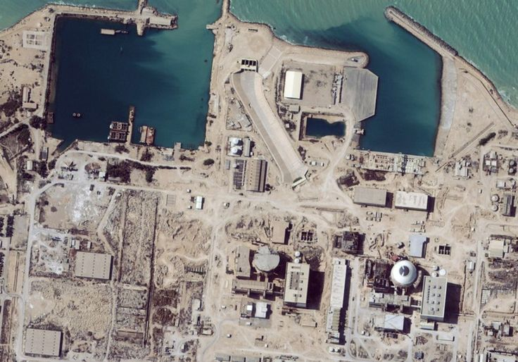 IRAN MILITARY SITES TO BE CHECKED UNDER NUCLEAR DEAL BY UN. Under US law, the State Department must notify Congress every 90 days of Iran's compliance with the nuclear deal. The United States wants to know if the United Nations atomic watchdog plans to inspect Iranian military sites to verify Tehran's compliance with a 2015 nuclear deal, the US ambassador to the United Nations, Nikki Haley, said on Tuesday.