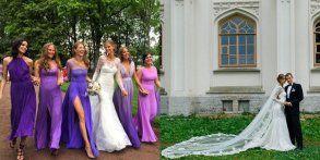 Jaké byly svatební šaty celebrit v roce 2015?   Salóny krásy