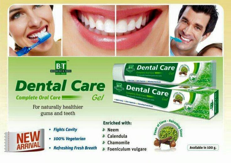 B&T dental care gel comes with the goodness of Neem (Azadirachta Indica) that removes tooth decay and gingivitis, improves your oral health and your gums.  Traditionally Indian sages chew on Neem branches and bark to take care of their teeth. Chamomilla has anti-inflammatory properties and stops irritation or swelling in Gums. Calendula officinalis is a wonderful antispetic for oral hygiene from tooth decay or bad odor