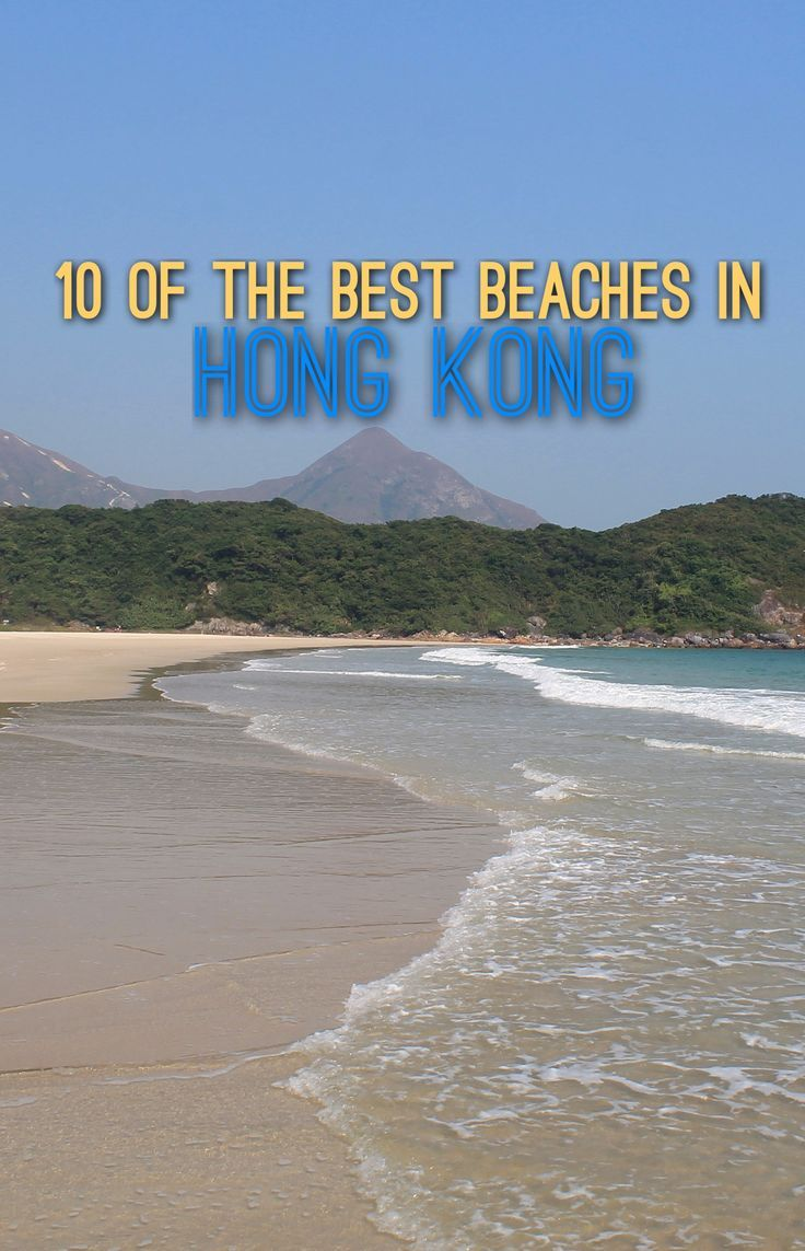 Here are 10 of the best beaches in Hong Kong -- from bustling Hong Kong Island to the wide open spaces of the New Territories. There are so many great beaches in Hong Kong and we didn't get to see them all, but if you're planning a trip there this is a great place to start.: