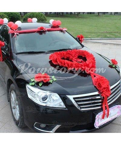 Groupe de décorations de voiture de mariage (PZS050)