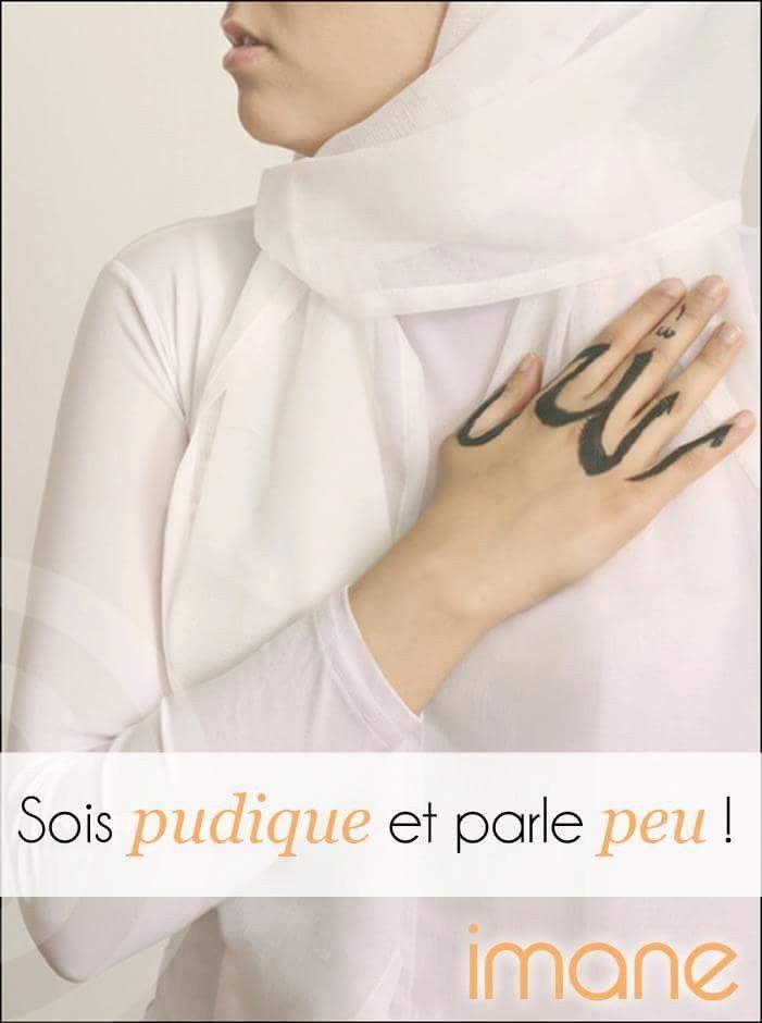 D'après Abou Oumama (qu'Allah l'agrée), le Prophète (que la prière d'Allah et son salut soient sur lui) a dit: « La pudeur et le fait de peu parler sont deux branches de la foi. L'obsécinité et le fait de parler beaucoup sont deux branches de l'hypocrisie ». (Rapporté par Tirmidhi)  http://www.imanemagazine.com  #rappel #islam #hadith #muslim #hijab #pudique #muslima