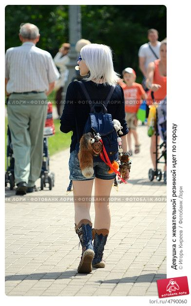 Девушка с жевательной резинкой идет по городу © Игорь Киреев / Фотобанк Лори