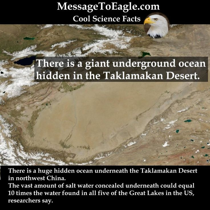 Cool Science Facts: There is a giant underground ocean hidden in the Taklamakan Desert.