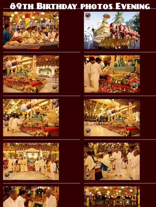 Photo Gallery - 89th Birthday Celebrations of Bhagawan, Evening Programme http://www.saibabaofindia.com/photo_gallery_The%2089th-Birthday-Celebration.htm