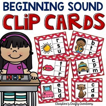 48 beginning sound clip cards! I like to use laminate these and use clothes pins to clip them.