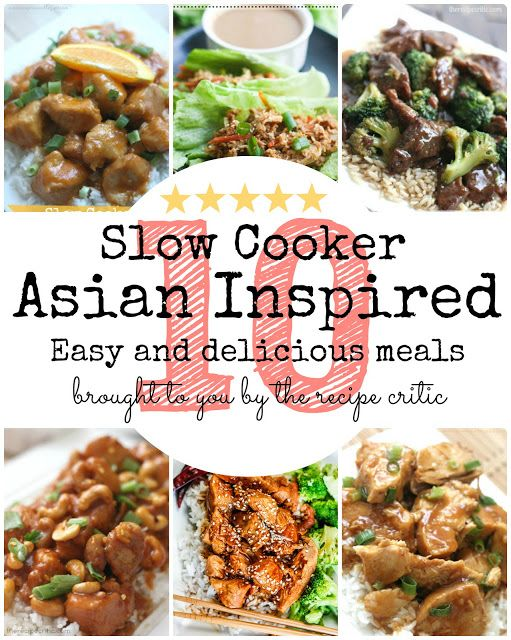 10 Asian Inspired Slow Cooker Meals at http://therecipecritic.com  This will be your last stop for all of your favorite restaurant quality meals at home!  General Tsaos, cashew chicken, lettuce wraps, beef and broccoli and more!!