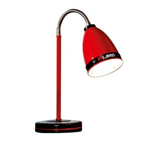 Biconcept Asztali lámpa #gyerekbútor #bútor #desing #ifjúságibútor #cilekmagyarország #dekoráció #lakberendezés #termék #autóságy #forma1 #ágy #gyerekágy #lámpa