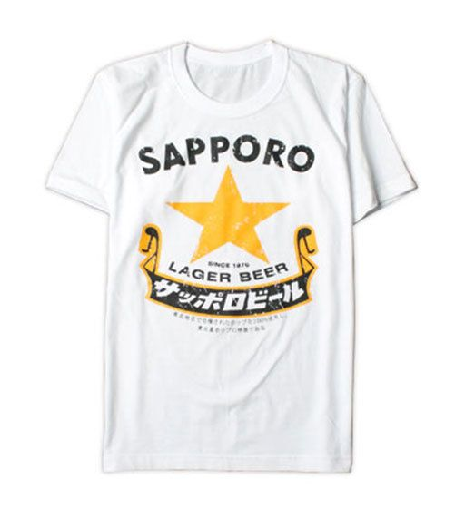 Mirine Unisex Sapporo Lager Beer Logo Graphic Printing Cotton T Shirt 5 Colors | eBay