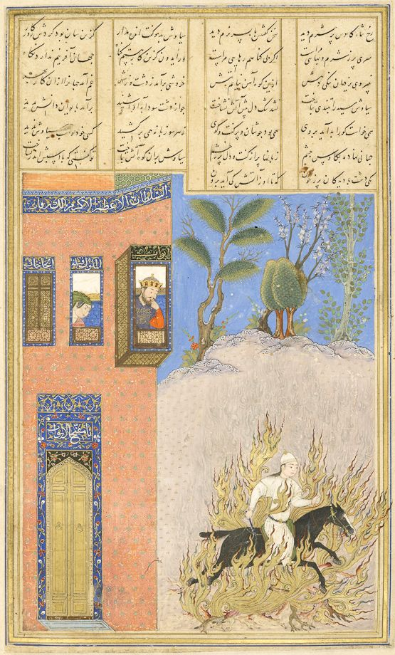 Siyavosh, the son of King Key Kavus, returned to his father's court from Sistan in south-east Iran, where he had been trained by Rostam. The king's wife, Sudabeh, fell in love with Siyavosh. When he rejected her advances, she accused him of violating her and 'borrowed' her nurse's stillborn twins as evidence. Here, Key Kavus watches Siyavosh and his black horse emerge unscathed from the ordeal set him, to prove his innocence or guilt.