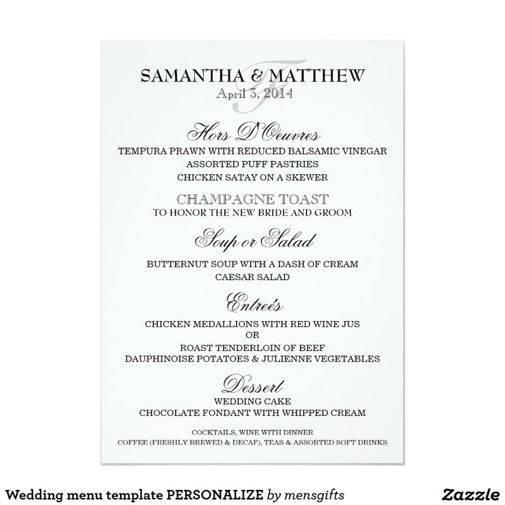617 best Engagement Party Invitations images on Pinterest - dinner invitation templates free