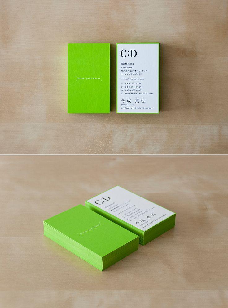 名刺 chordmark business card  Designed by Shinya Imanari http://chordmark.com/